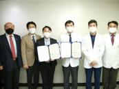 광운대-인제대 상계백병원, 플라즈마 의료기기 개발 MOU