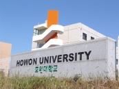 호원대-㈜휴먼제이앤씨, 국민취업지원제도 컨소지엄 구축 MOU