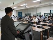 인제대, 15기 교육생 대상 전자상거래 특별과정 진행