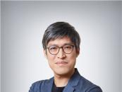 한성대 김효용 교수, 국가기후환경회의 교육자료 발간