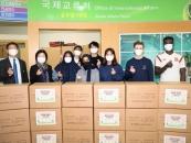 선문대 학생회, 유학생 대상 '희망키트' 나눔 활동 펼쳐