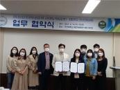 군산대–호원대, 진로심리상담센터 업무협약 체결