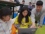 가천대, 창의NTree캠프·P(프로젝트)학기제 프로그램 '눈길'