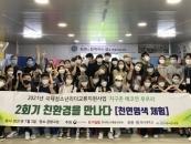 호서대, 3년 연속 '국제청소년리더 교류지원사업' 선정