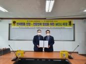 대구대-(사)경상북도수의사회, 반려동물 산업 전문인력 육성 나서