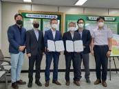 동아대-경상남도, '스마트팜 산업' 발전 위해 맞손