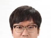 세종대 이재홍 교수, 국제 학술지 편집위원 선임