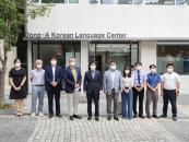 동아대, 한국어 연수생 위한 동아한국어학당 개관