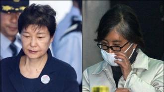 박 前대톨령-최순실 법정대면…'울컥'