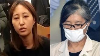 정유라, 한국 송환…최순실과 교도소 재회?