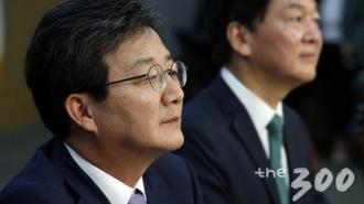 유승민, 통합 전제조건 '박지원 출당' 요구