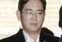 이재용 부회장 구속 기간 '3월 8일'까지 연장