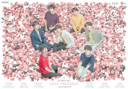 BTS, 빌보드 200 25주째 차트인..5계단 상승