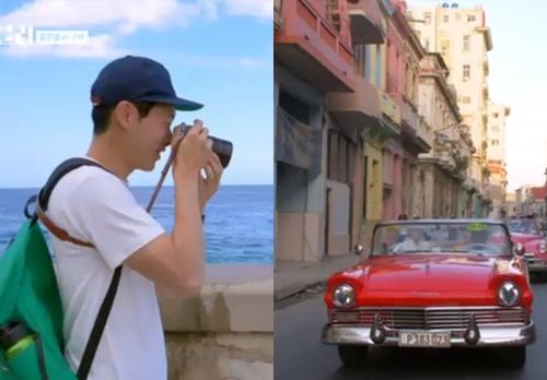 '트래블러' 류준열 in 쿠바..친화력 넘치는 나홀로 여행