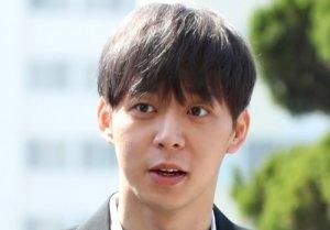 박유천, 마약 혐의 부인했는데..국과수서 양성 반응