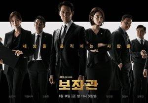 '보좌관', 이정재·신민아→임원희까지..흥미진진