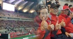 붉은 티셔츠 챙겨 입고, <br>상암경기장 채운 응원 인파