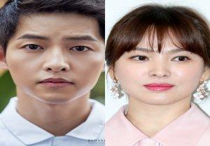 송중기·송혜교 파경..결혼 1년8개월만 이혼 수순