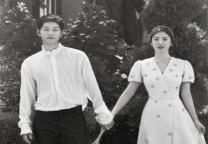 대체 왜? 송중기·송혜교 '급이혼'에 지라시 급속 유포