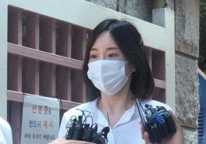 '마약 혐의' 황하나, 1심 집행유예 선고 '석방'