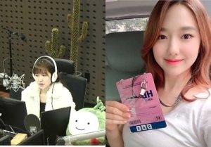 """이혜성 아나, 전현무와 열애 소감..""""놀라셨죠?"""""""