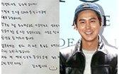 클릭비 김상혁 결혼…  SNS 손편지 소감
