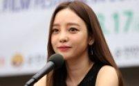 SNS서 구하라 집단 응원