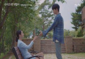 '사괜' 김수현♥서예지, 가슴 설레는 로맨스 본격화..최고 6.1%