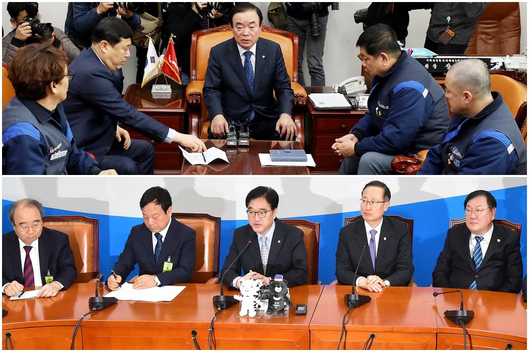 한국GM 군산공장 폐쇄관련 노조-협력업체 만난 국회