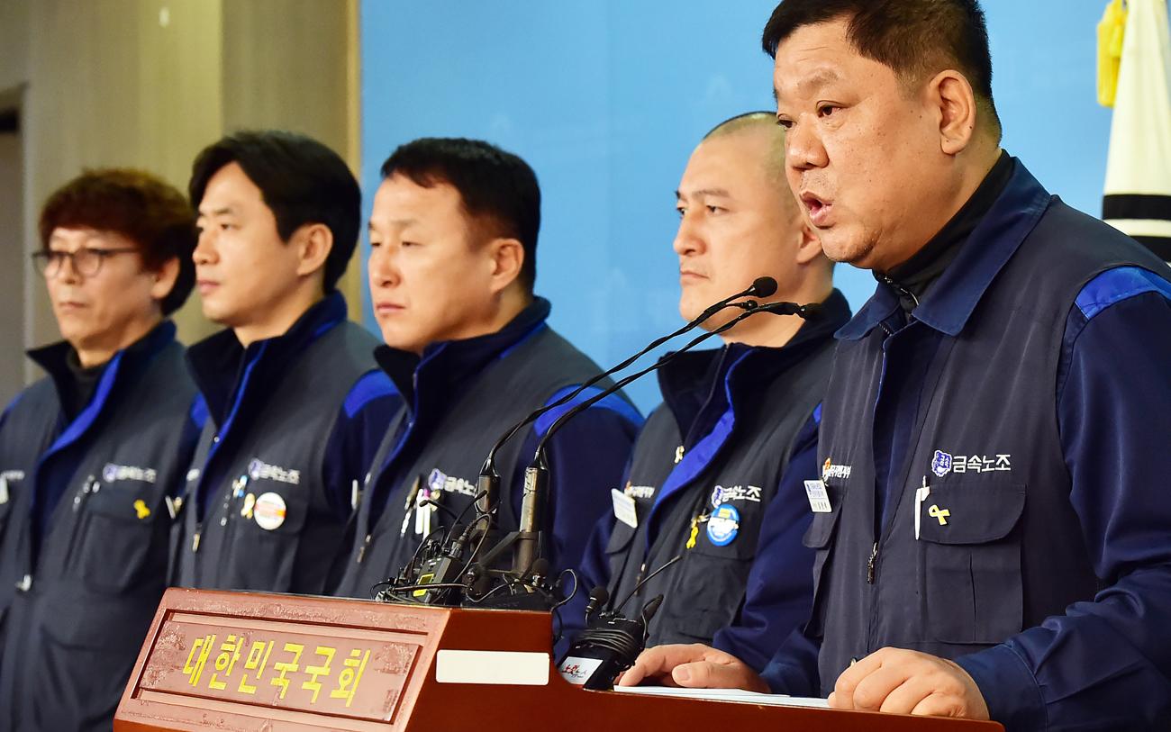 한국GM 노조, 국회 기자회견