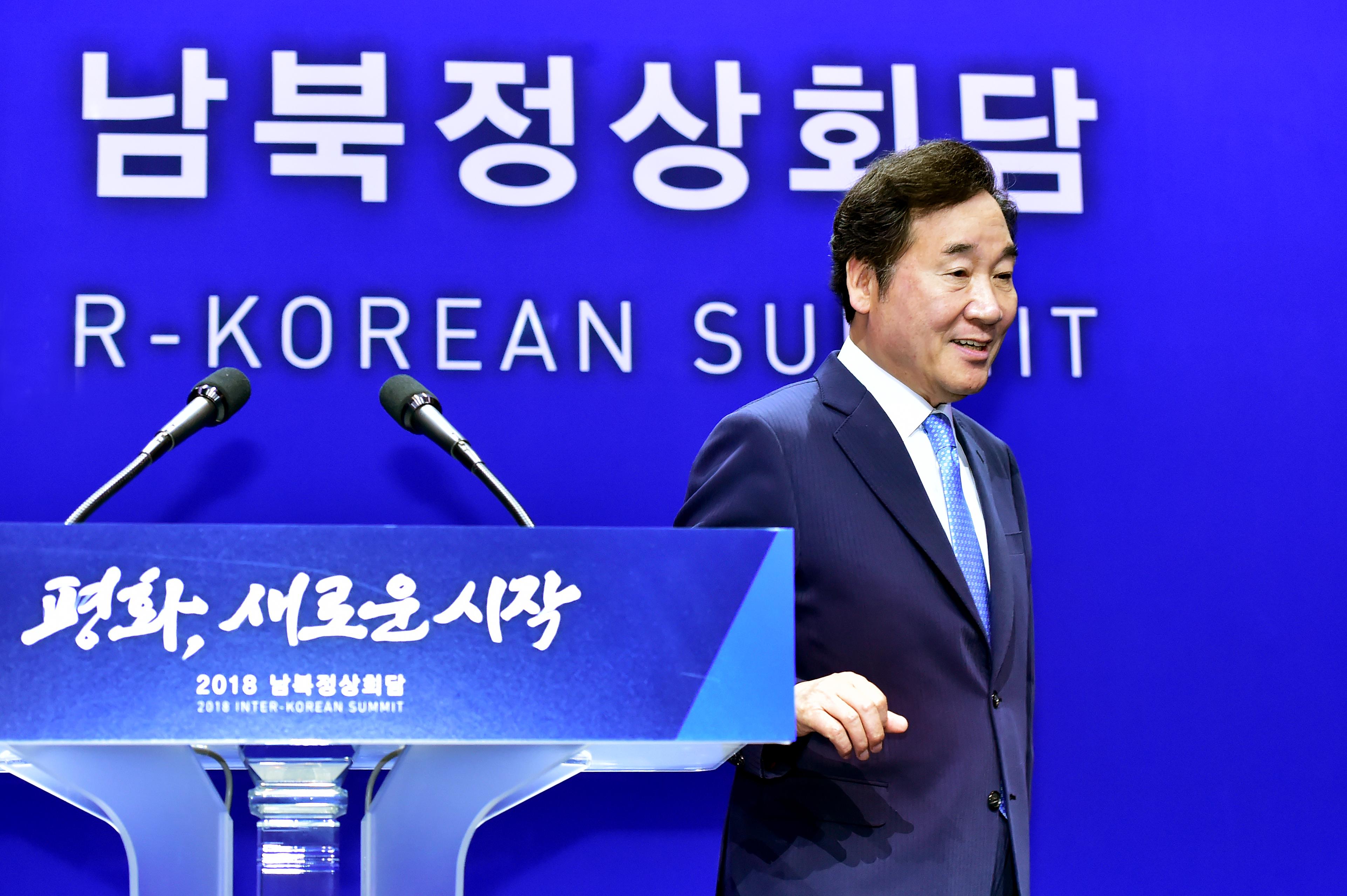 남북정상회담 D-2, 현장점검 나선 이낙연 총리