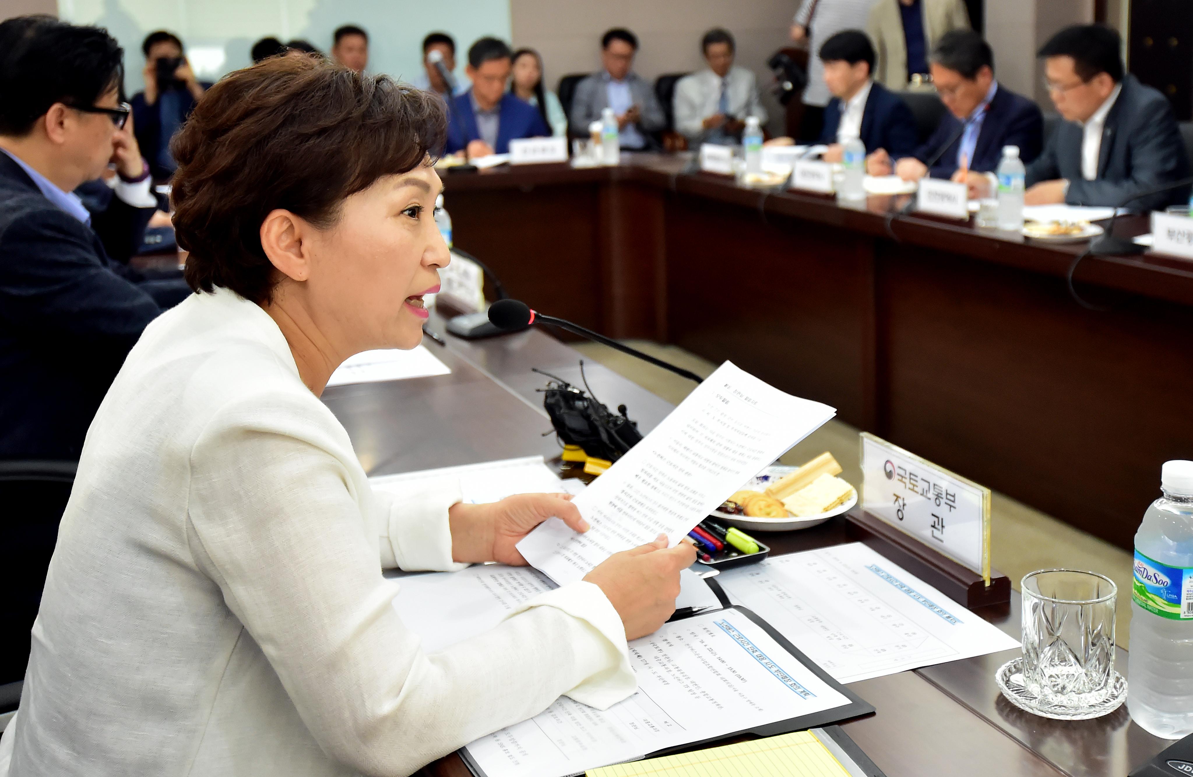 근로시간 단축 시행 앞둔 국토부, 17개 시·도 부단체장 회의 개최