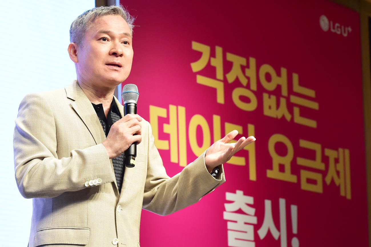 새 요금제 출시, LG유플러스 하현회 부회장