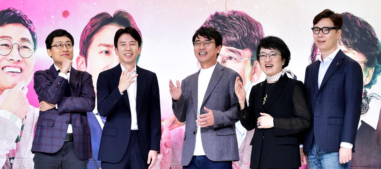 tvN 예능프로 '알쓸신잡 시즌3' 제작발표회