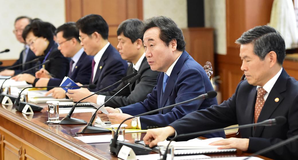 문재인정부 첫 '과학기술 관계장관회의'