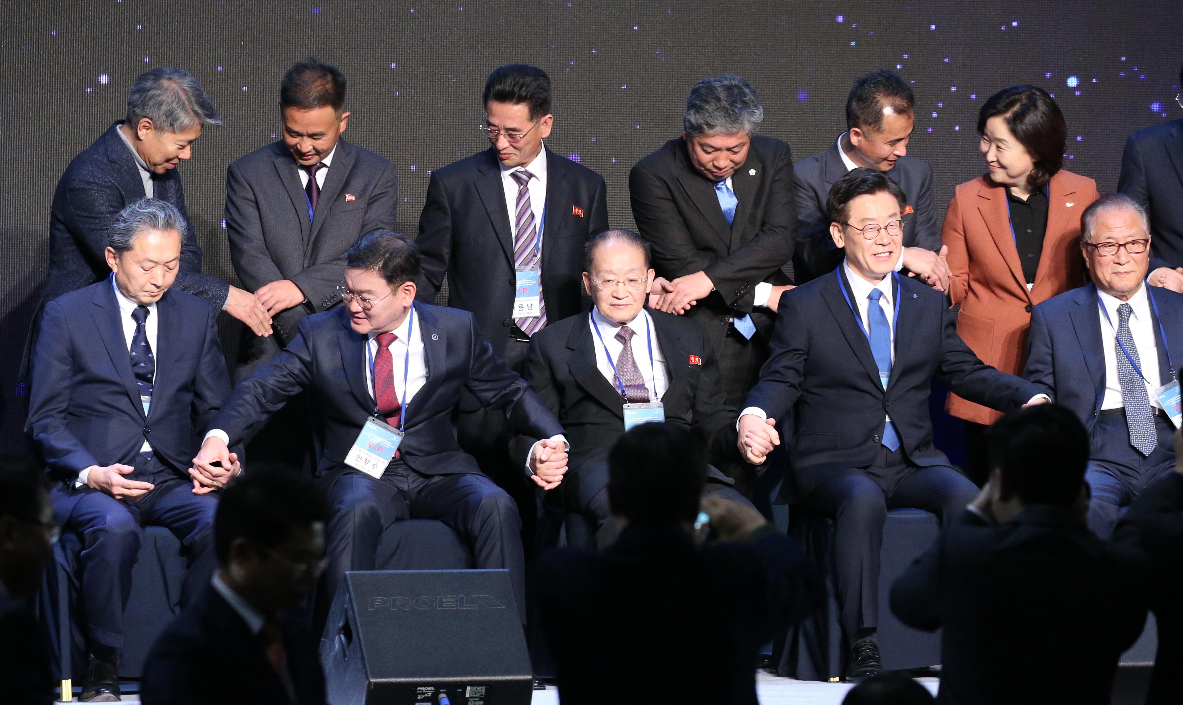 '2018 아시아태평양평화-번영을 위한 국제대회' 현장