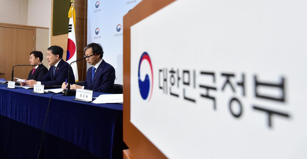 정부, 국민연금 종합운영계획안 발표