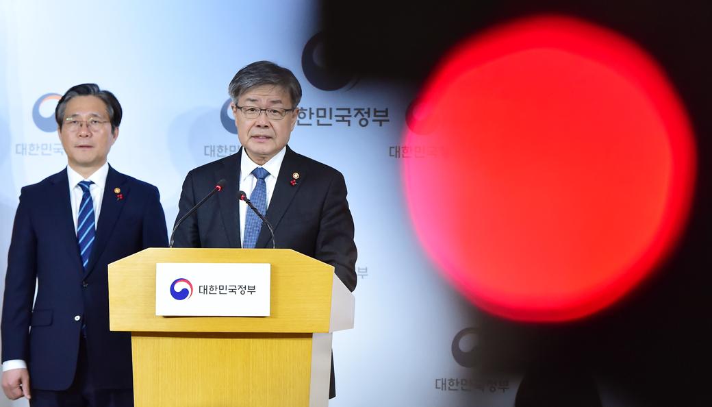 '태안화력발전 사고' 정부 합동브리핑