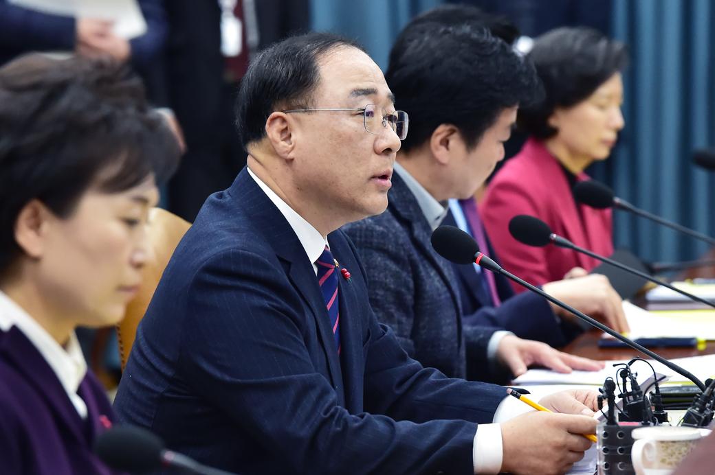 경제활력대책회의 겸 경제관계장관회의