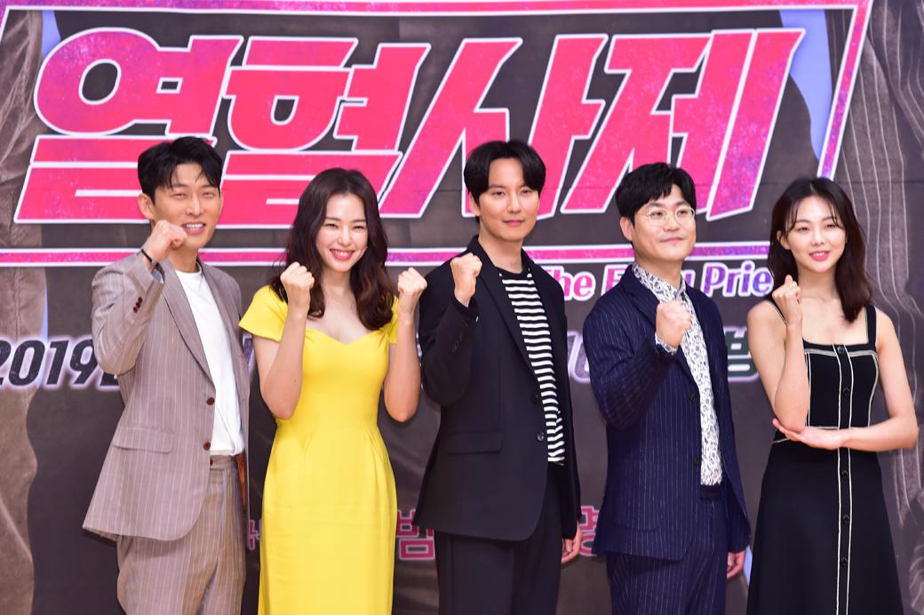 SBS 금토드라마 '열혈사제' 제작발표회