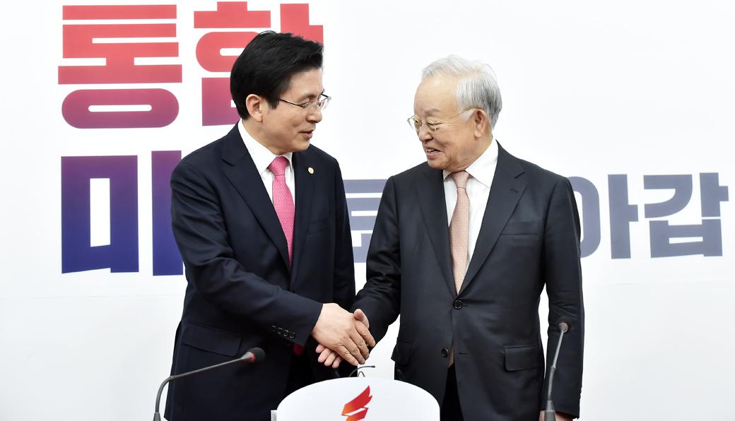 황교안 한국당 대표, 손경식 경총 회장 접견