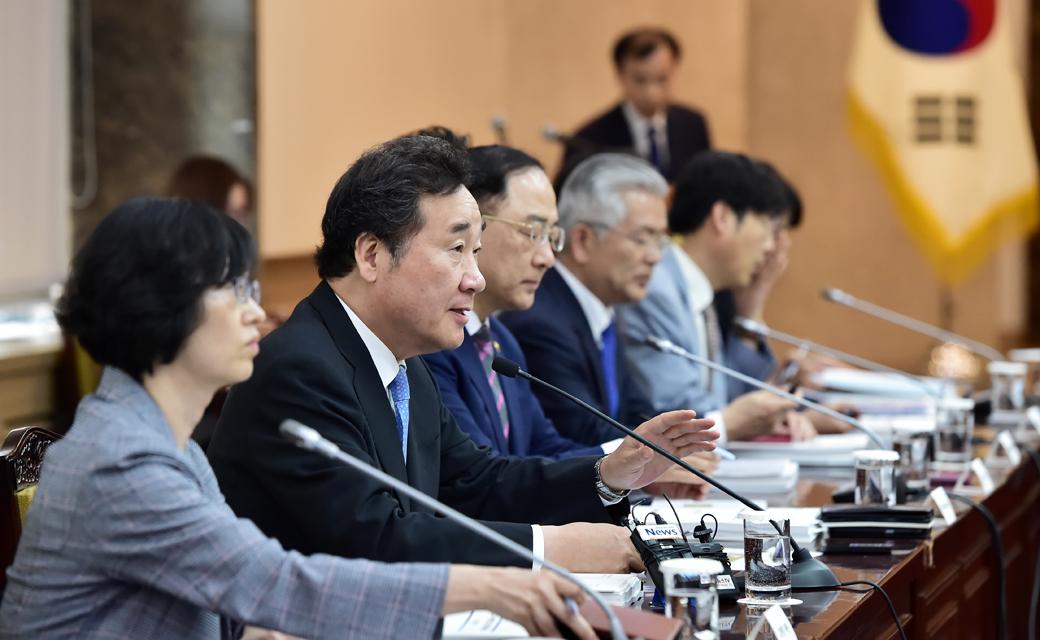 '녹색성장위' 회의 주재하는 이낙연 총리