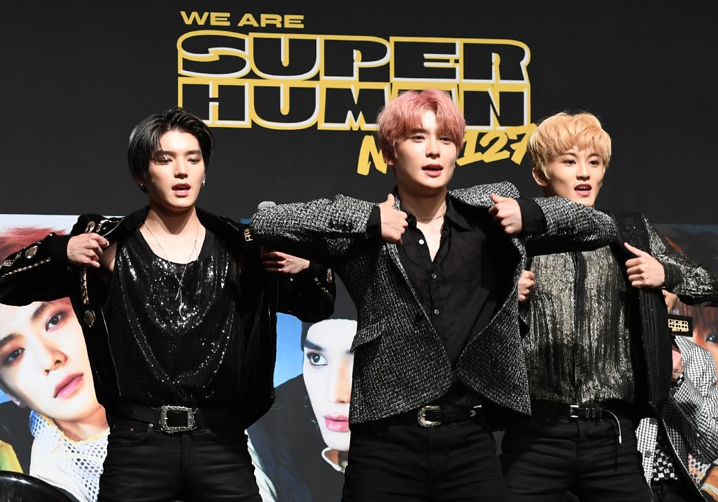 '슈퍼휴먼으로 돌아온 NCT127'