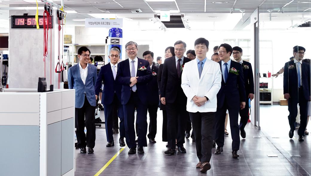 우리나라 최초, 산재병원 외래재활센터 개소