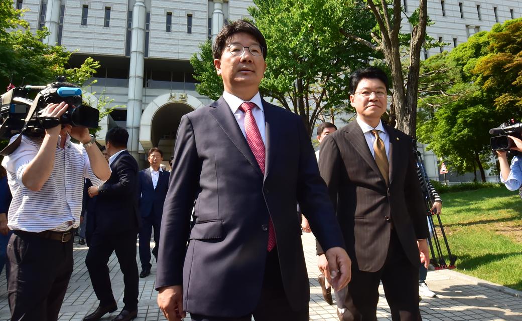 강원랜드 채용 비리 '권성동 의원' 1심 무죄 선고