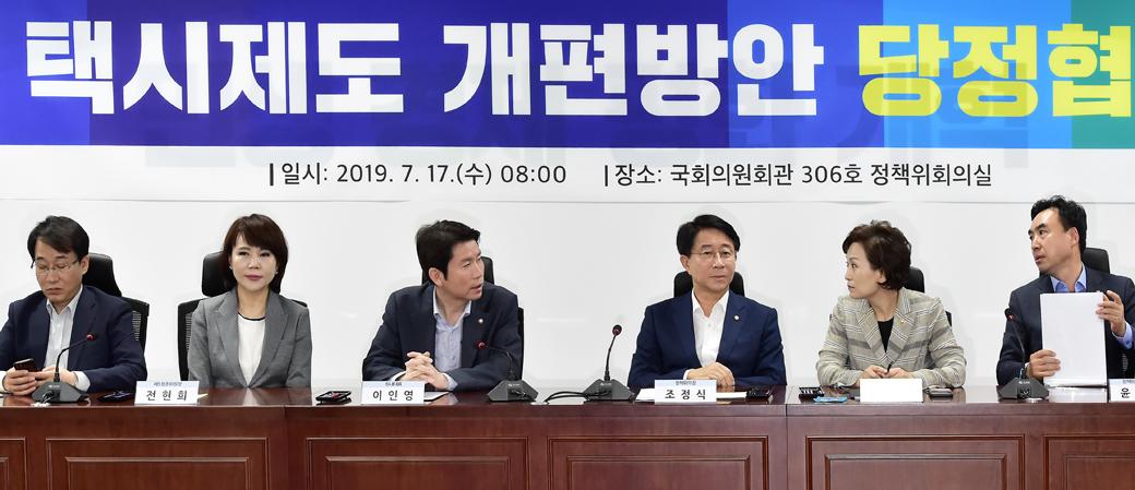 """당정, '택시+플랫폼 결합' 대책…""""개인택시 면허 기준 완화"""""""