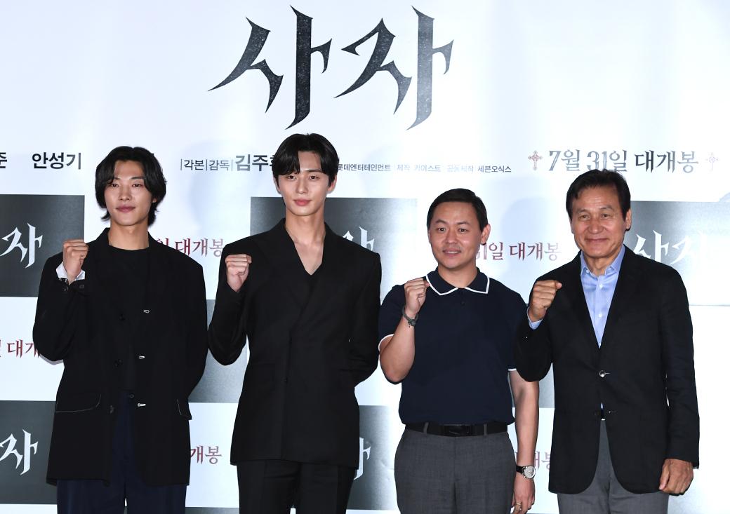 영화 '사자' 언론시사회
