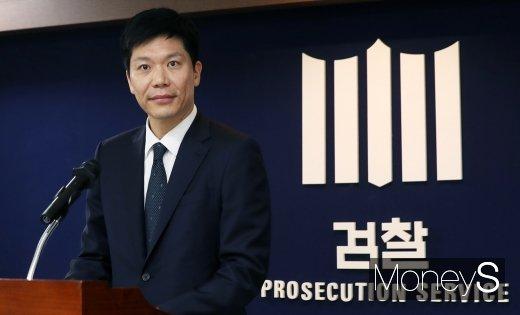 검찰, 가습기살균제 피해 사건 2차 수사결과 발표