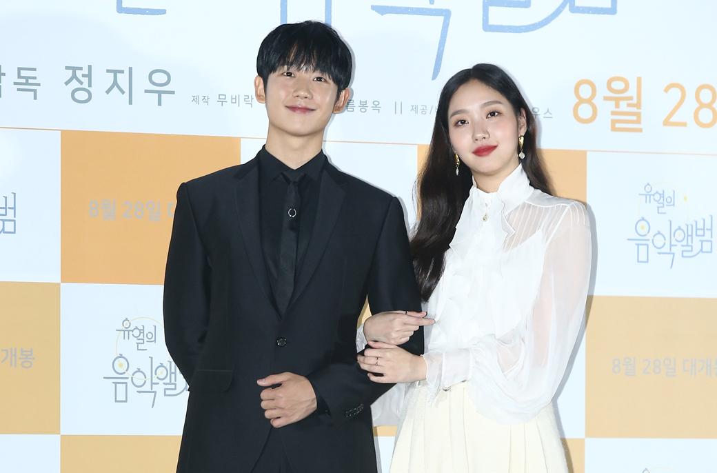 정해인 '처음으로 연하 배우 김고은과 멜로 연기'
