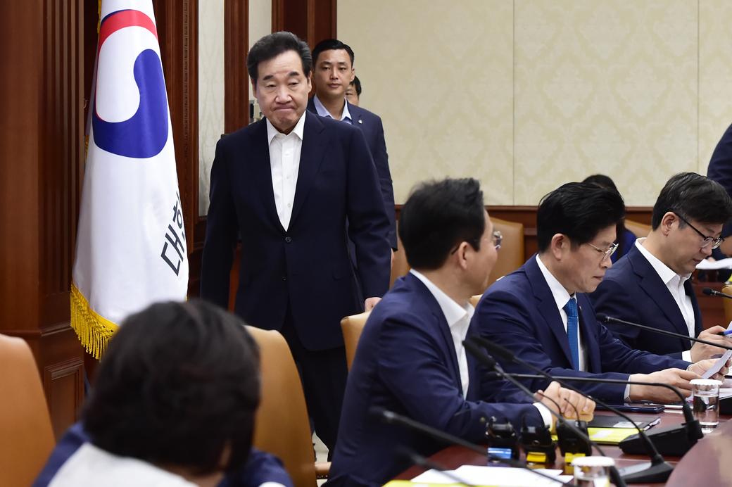 '지소미아' 폐기or연장 여부 앞둔 정부 국정현안점검회의 개회